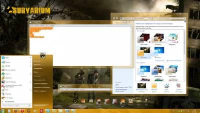 Survarium Theme pack для Win7.
